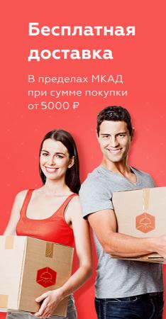 Delivery ads bb402624c4635c3e067f05a3415206cbf6d64d6b1c2f10506f6793ec91de3a45